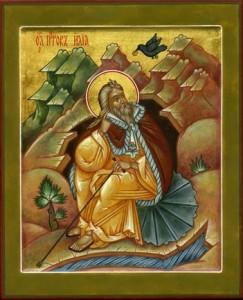 Св. пр. Илия